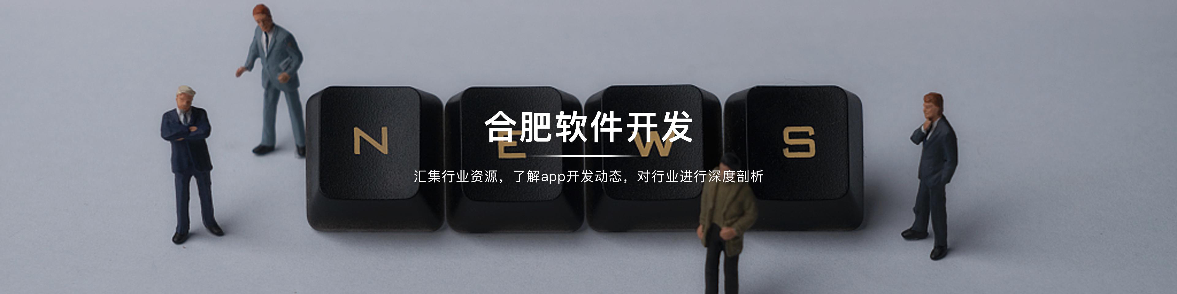 绘推科技,杭州软件开发